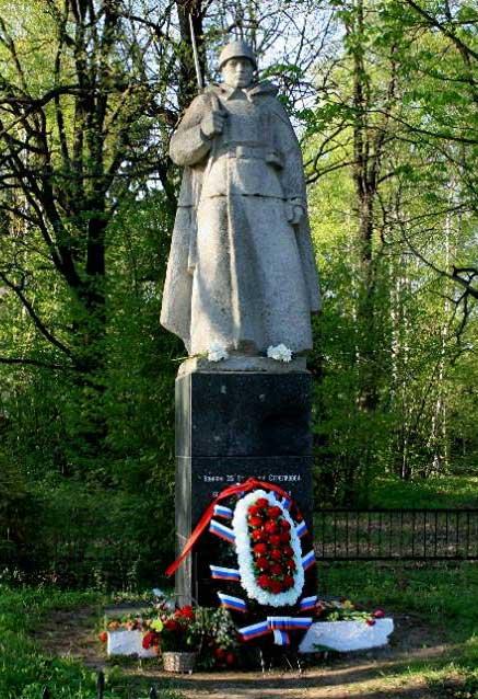 Памятник Солдату в Луговой