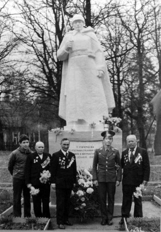 Фото у памятника Солдату 1980 год