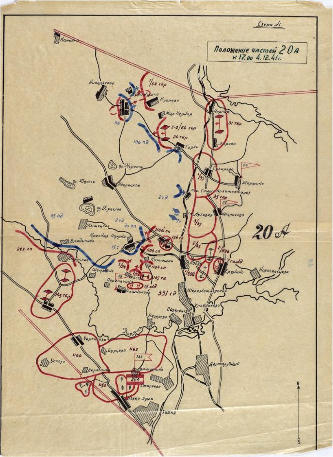 военная карта 04.12.1941 - расположение 20А