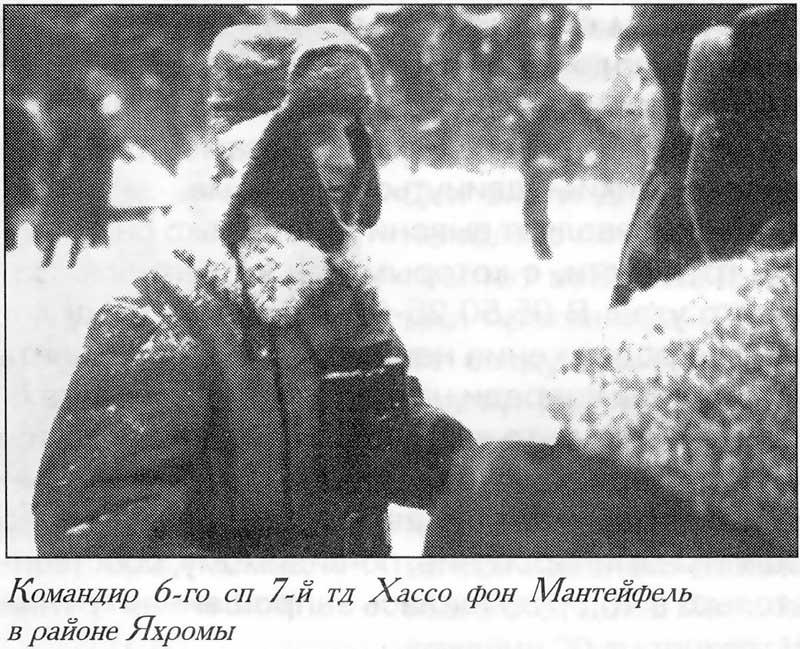 Хассо фон Мантейфель