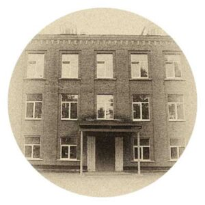 Луговская школа