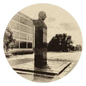 Памятник В.Р. Вильямсу