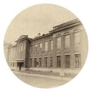 Первое здание Института