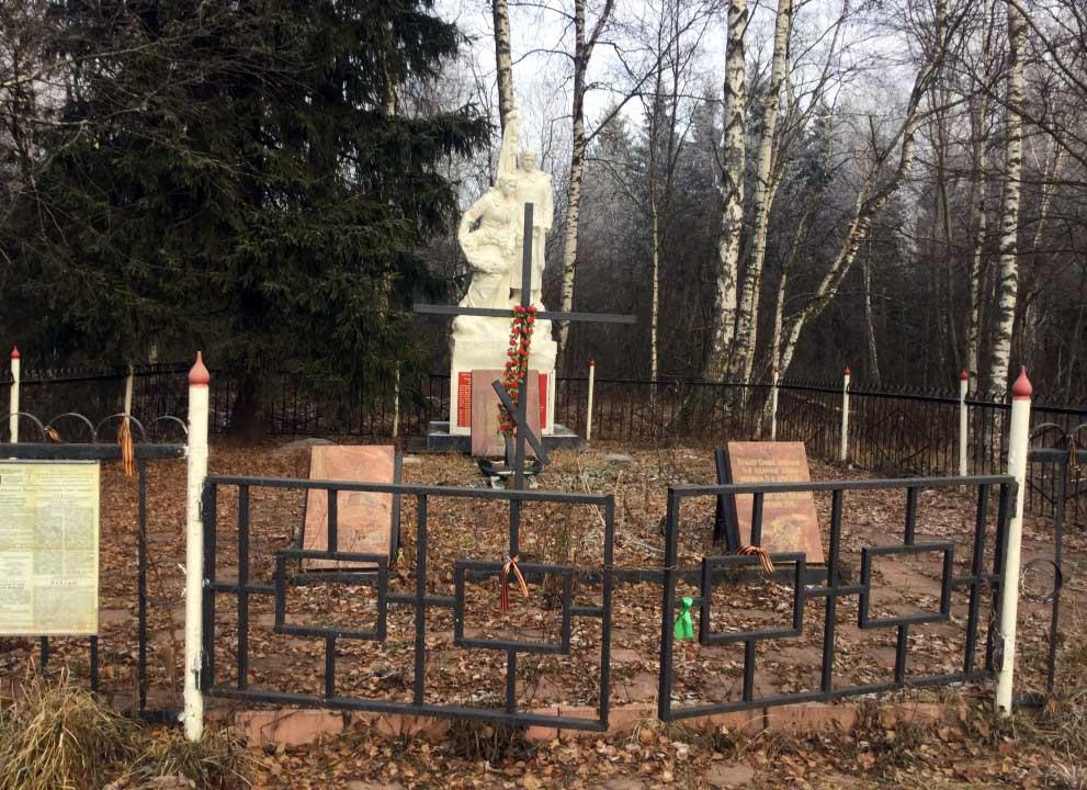 Братская могила 71 и 56 отдельных стрелковых бригад в Языковском лесу