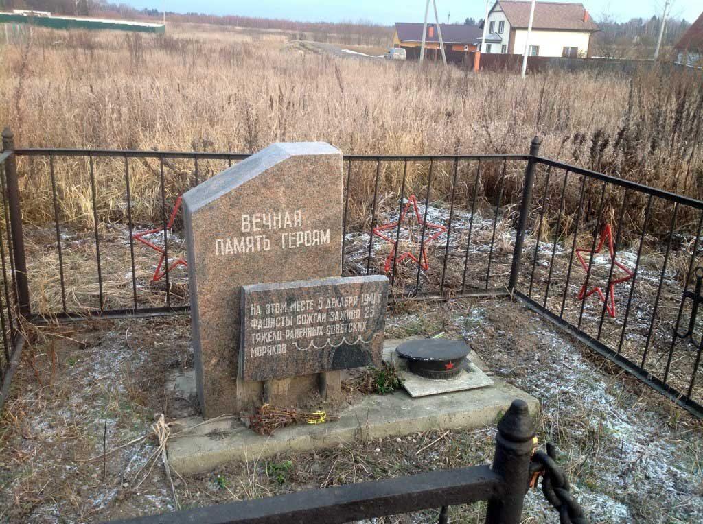 Памятник сожжённым бойцам 71 ОСБР в Языкове