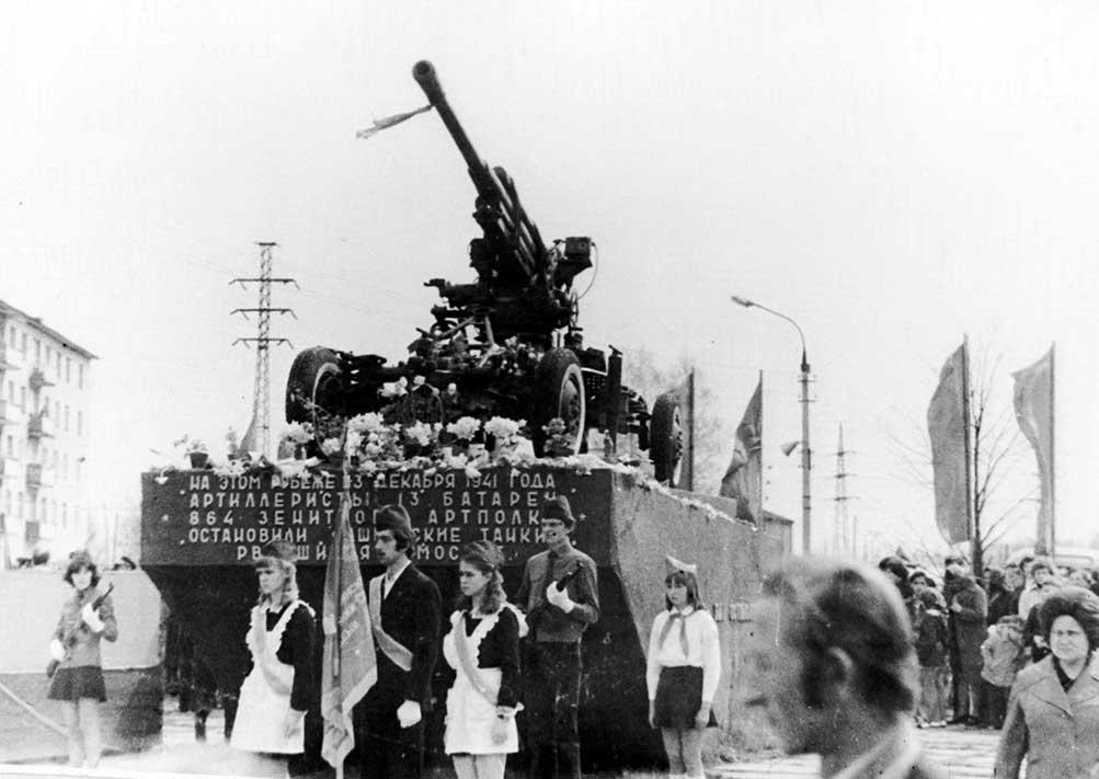 Почётный караул у памятника Зенитке