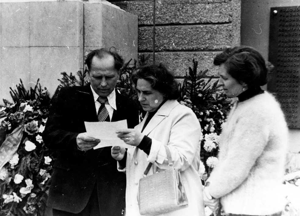Слева направо: Телятников В.И., Пирогова З.А, Телятникова Н.А.