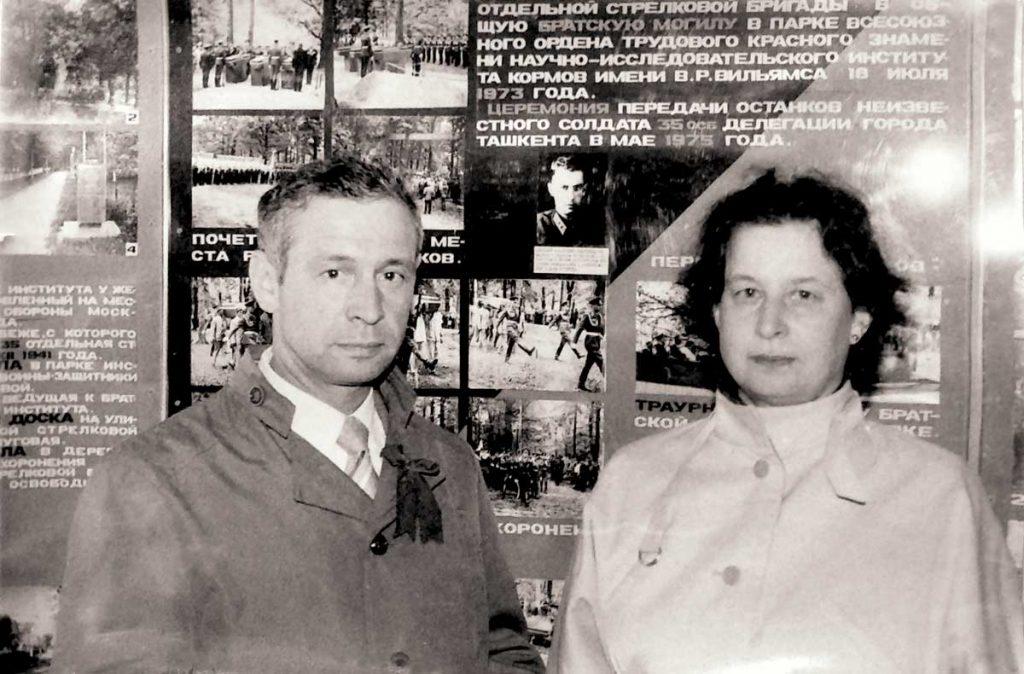 Дети Шуравина Алексея Фёдоровича в Музее ВНИИ кормов