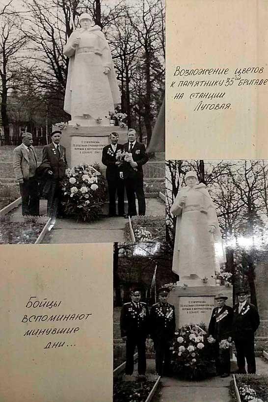 Возложение цветов к памятнику Солдату. 1980 год