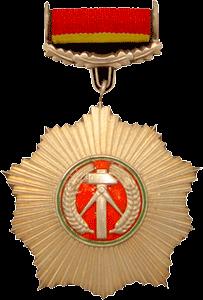 Орден «За заслуги перед Отечеством» 2 степени (ГДР)
