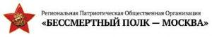 Список ветеранов, погибших под Москвой, в алфавитном порядке