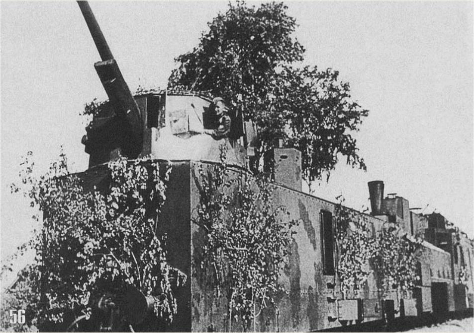 Тяжёлый БЕПО № 52 (июль 1941 года)