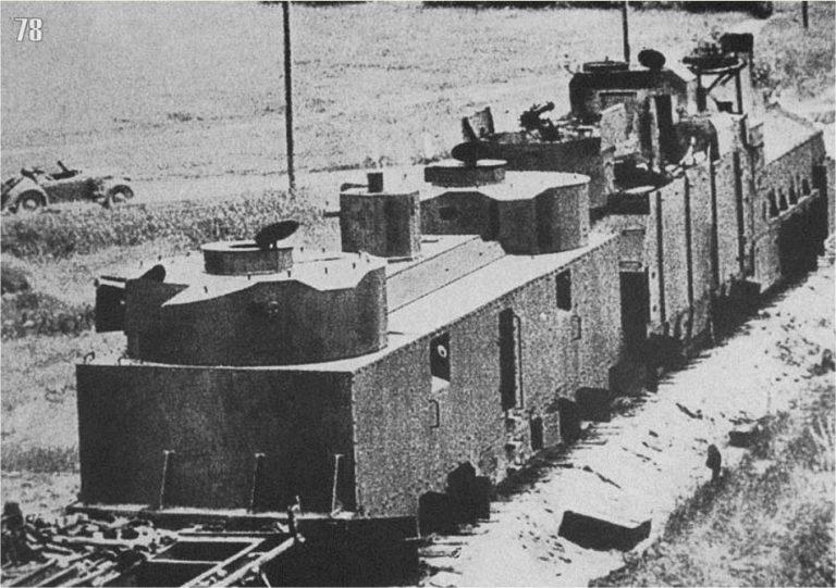 Лёгкий БЕПО № 50 (август 1941 года)
