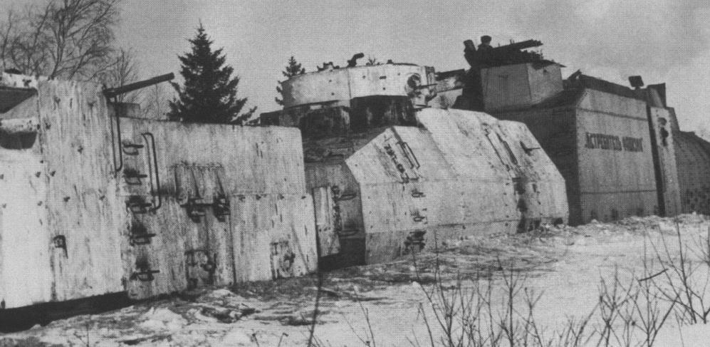 """БЕПО № 1 """"Истребитель фашизма"""" 6-го ОДБП на огневой позиции. Декабрь 1941 года"""