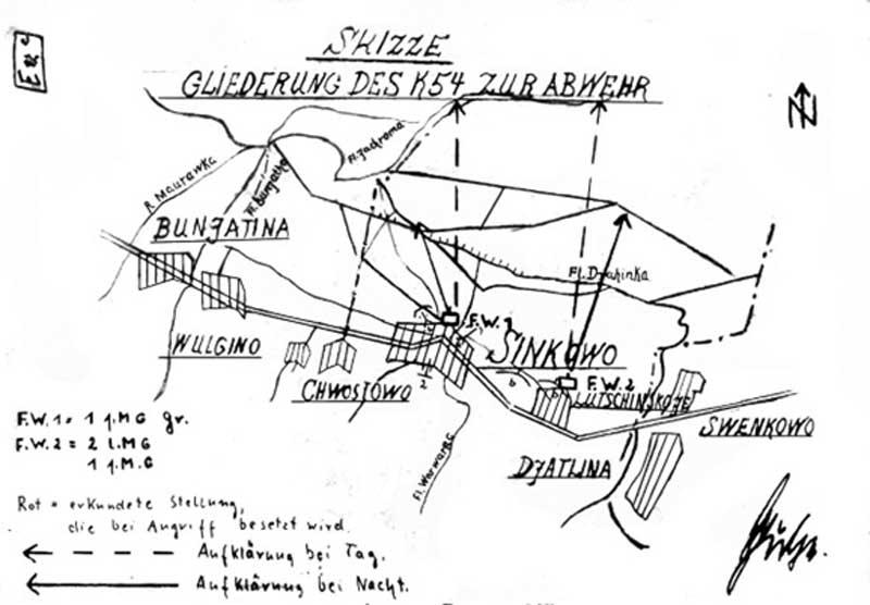 Эскиз оборонительных позиций 54-го мцб 14-й мтд в Бунятино, Синьково и Лучинском