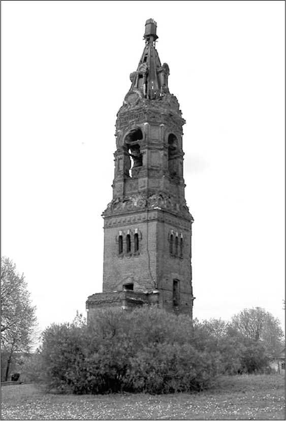Колокольня церкви в с. Языково, где во время боев прятались мирные жители.
