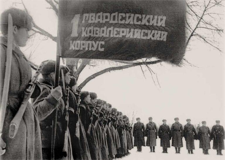 1-й гвардейский кавалерийский корпус генерала Белова
