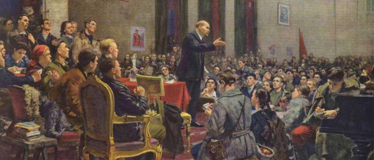 Выступление В.И. Ленина на 3-м Съезде Российского Коммунистического Союза Молодежи