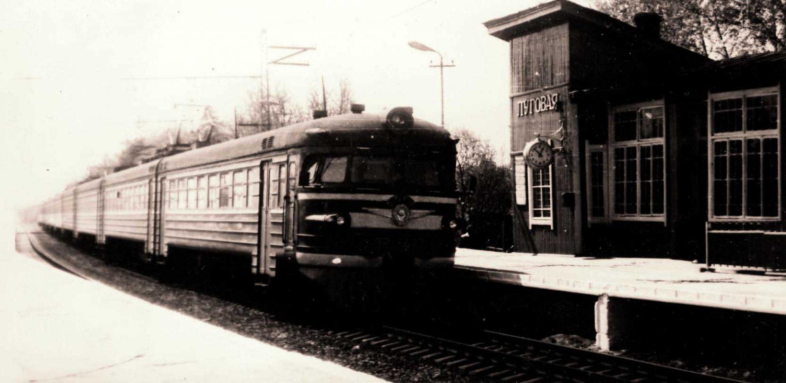 Станция Луговая - электричка, 1960-70