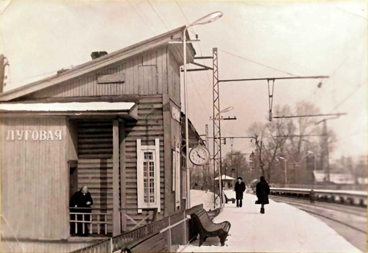 Станция Луговая, 1960-70 гг