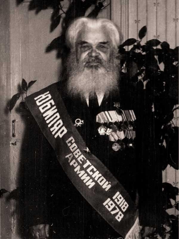 Андреев Дмитрий Петрович, 1898-1987, полковник