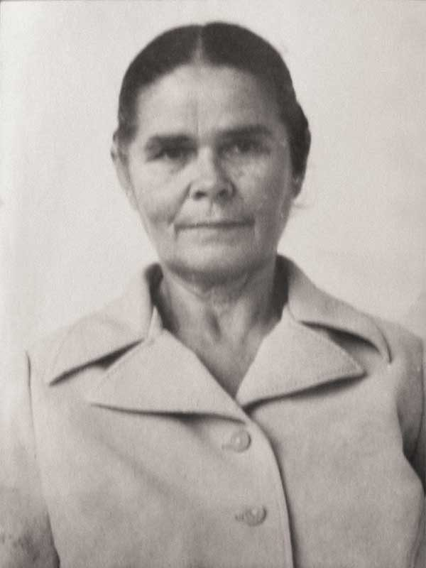 Бунина Надежда Васильевна