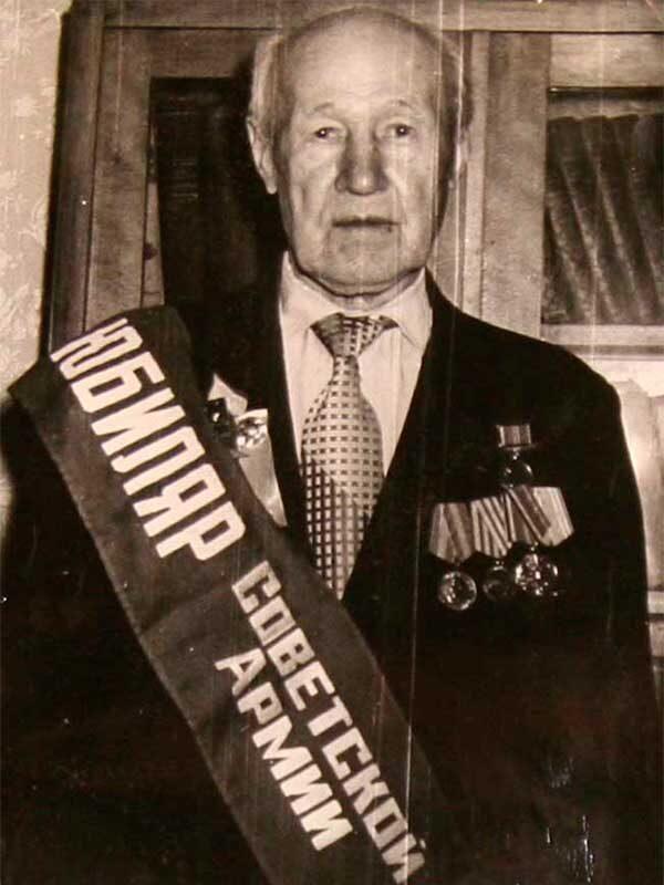 Шишкин Алексей Клементьевич, 09.02.1896 - 1980, рядовой, Офицерская, 74