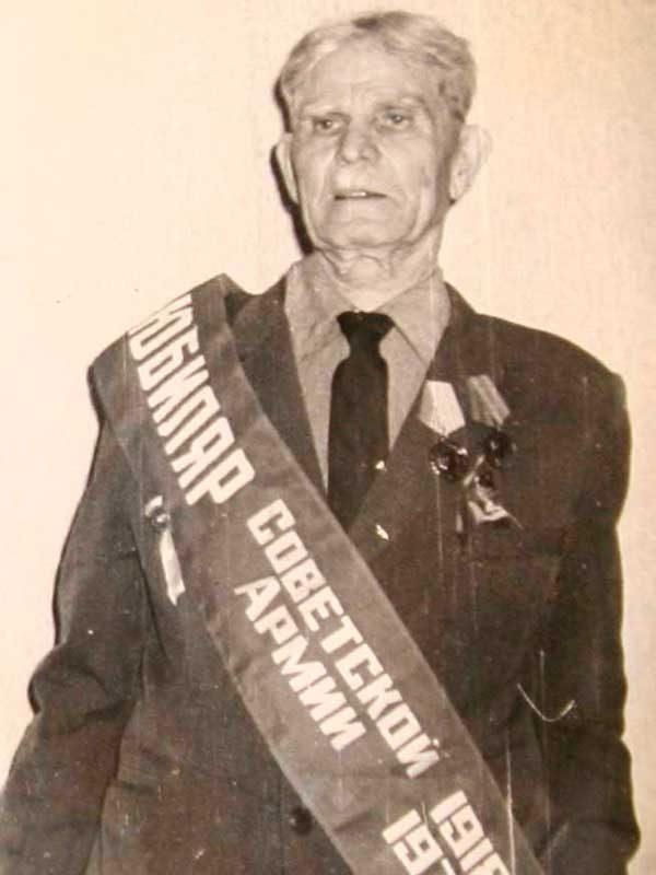 Шуманский Фёдор Игнатьевич, 1898-1986, рядовой,Пушкина, 8